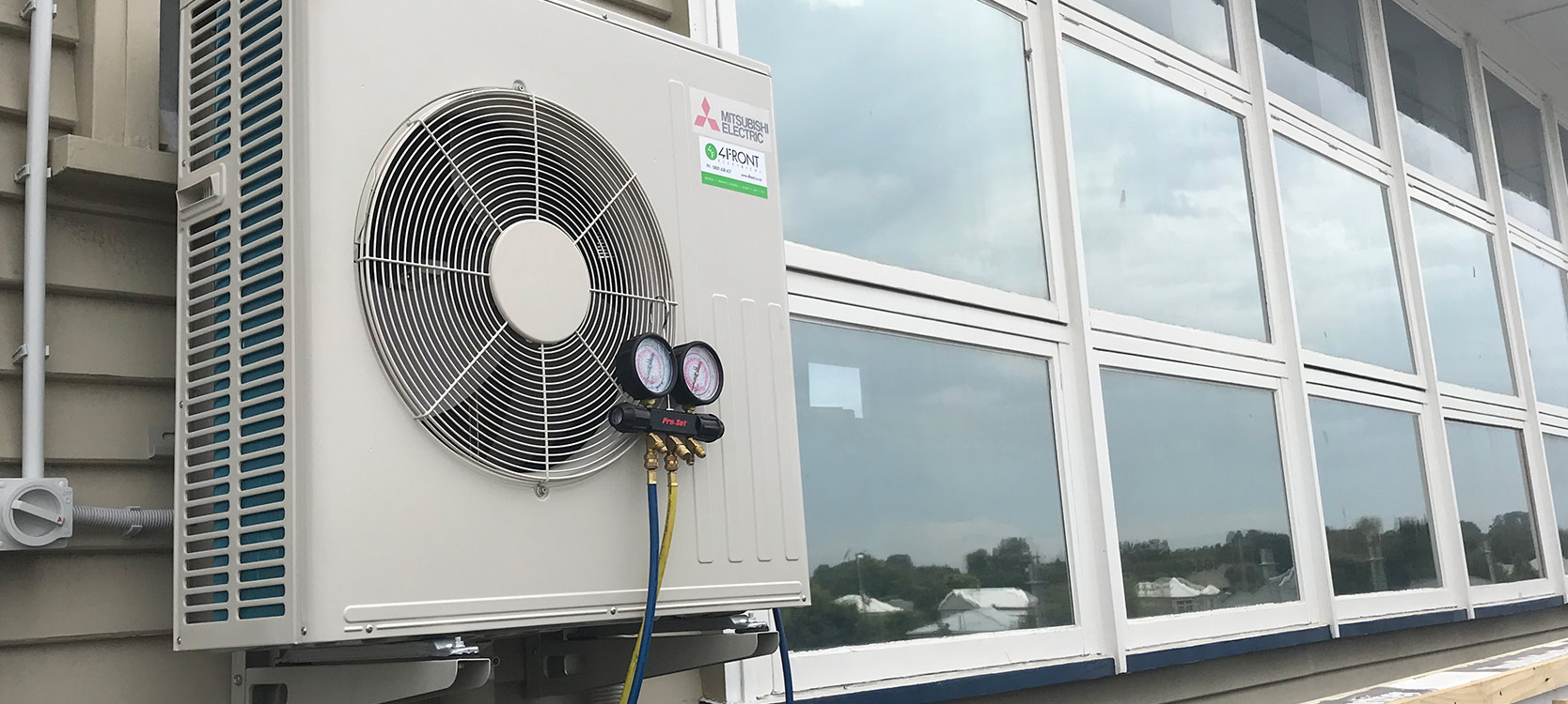 heatpump outdoor